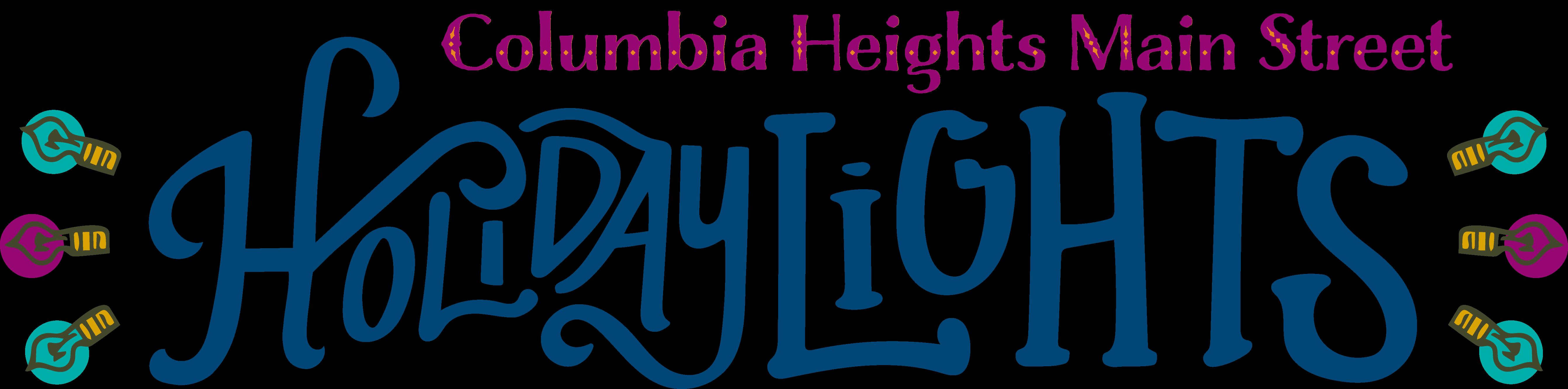 Columbia Heights Main Street Holiday Lights